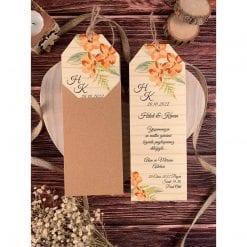 Faire Part Mariage Floral Hémérocalle Pochette Kraft